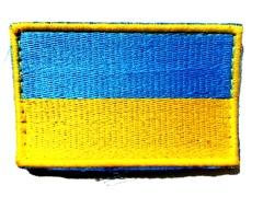 UA KVF F06 Прапор України