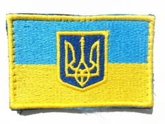 UA KVF F03 Прапор України з гербом