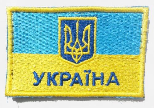 Ціна Знаки ідентифікації, шеврони / Шеврон патч UA KVF F04 Прапор України з гербом