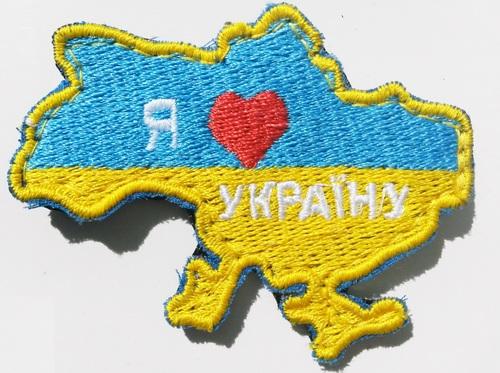 Ціна Знаки ідентифікації, шеврони / UA KVF F10 Україна