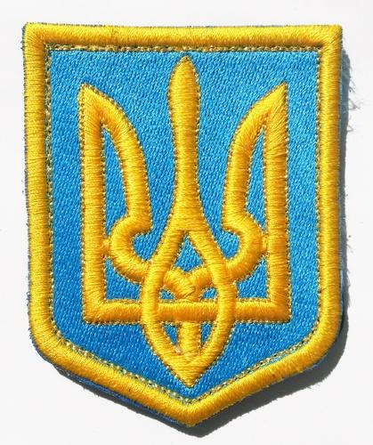 Ціна Знаки ідентифікації, шеврони / Шеврон патч UA KVF T01 Герб України