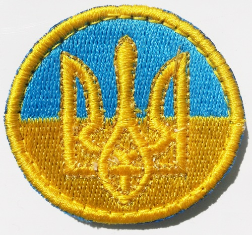 Ціна Знаки ідентифікації, шеврони / Шеврон патч UA KVF F11 Герб України