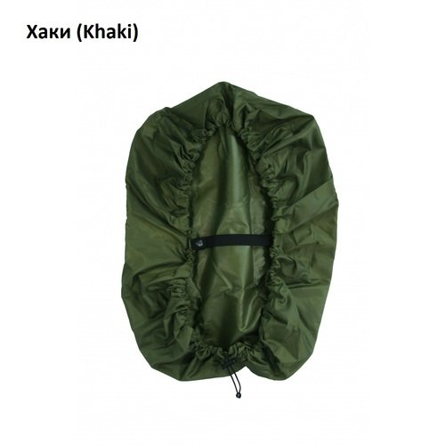 Ціна Аксесуари для рюкзаків та сумок / Чохол на рюкзак Danaper 49033/49043