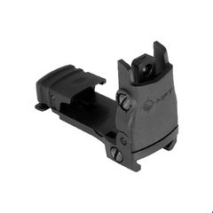 Mission First Tactical Backup Polymer Flip Up Rear Sight